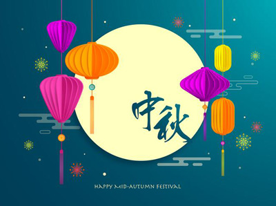 Notice For The Mid-Autumn Festival