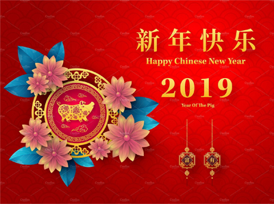 Notification about Chinese New Year Holiday of The Spring Festival
