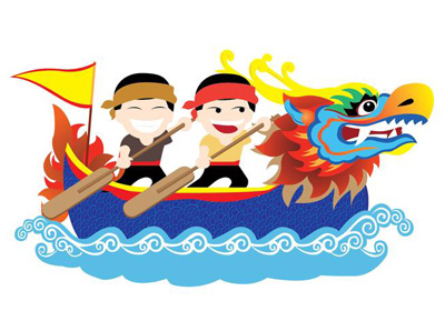 Notice For The Dragon Boat Festival